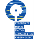European Cyber Security Month 2015